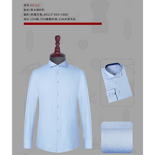 行政衬衫制作