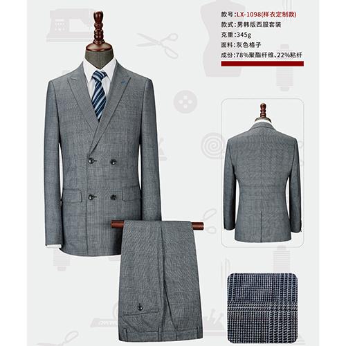 灰色格子男韩版西服定制