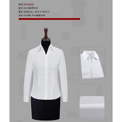 关于行政衬衫