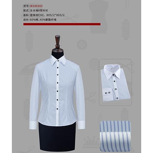 行政衬衫品牌