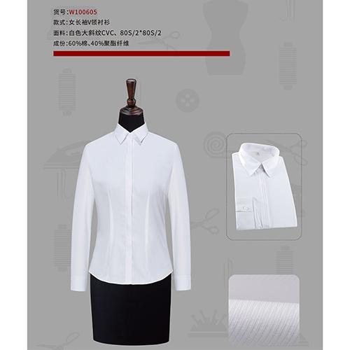 行政衬衫质量