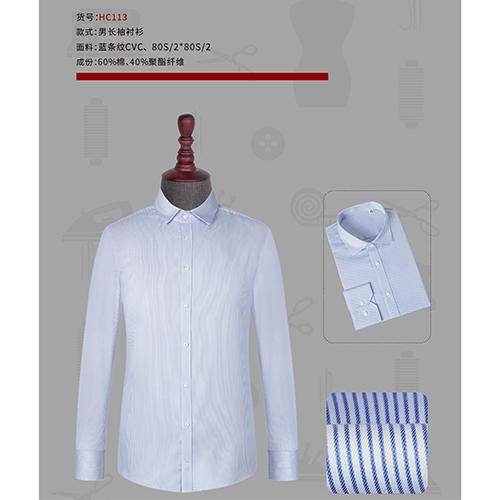 行政衬衫生产