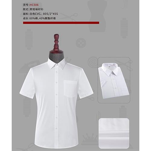 新款行政衬衫