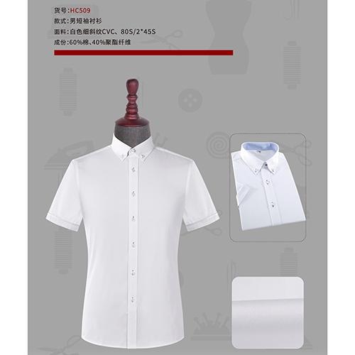 订制行政衬衫
