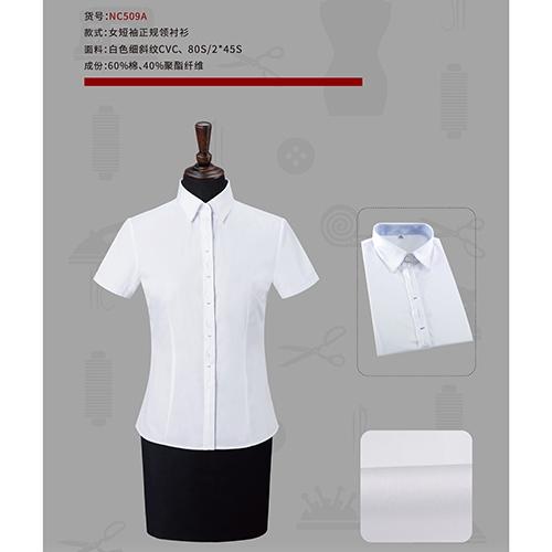 行政衬衫职业装