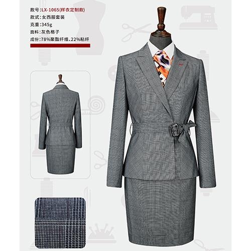 灰色格子女西服套装