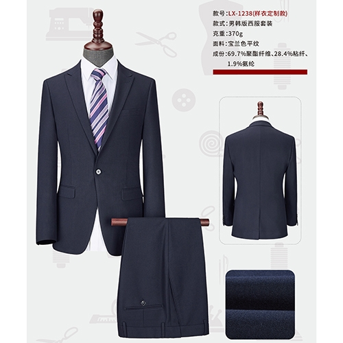 吴江宝蓝色平纹男行政西装