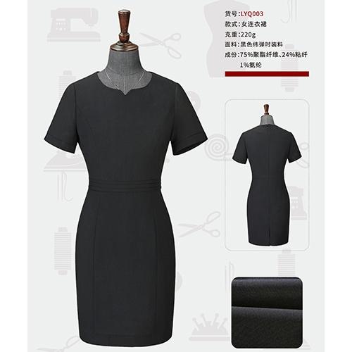 女连衣裙定制