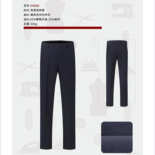 男夏装西裤