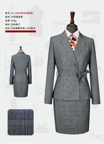 吴江灰色格子西服套装