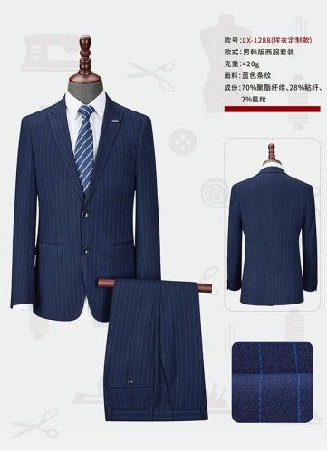 吴江条纹男韩版西服套装