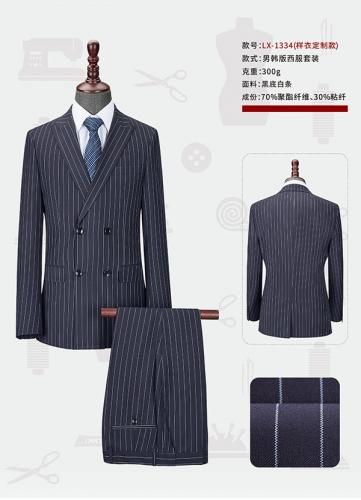 吴江黑底白条男韩版西服套装