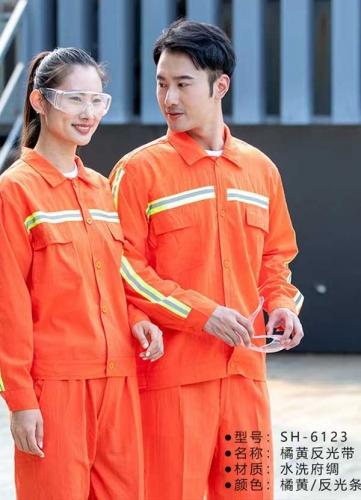 吴中橘黄反光带工作服