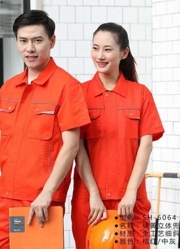 吴中橘黄立体兜工作服