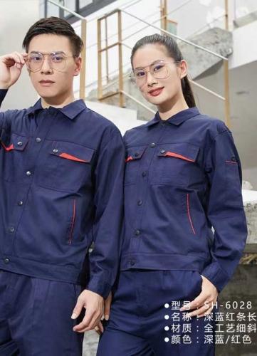 吴中深蓝红条长袖工作服