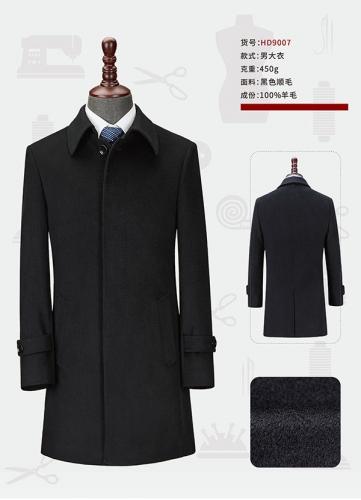 黑色顺毛大衣